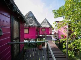 乌拉卡私人岛屿山林小屋, La Mina