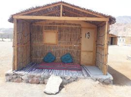 Luna Beach South Sinai Nuweiba