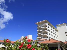 石垣海滨酒店
