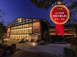 乌梅奥下塔温泉旅馆, 日田