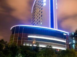 上海古北湾大酒店