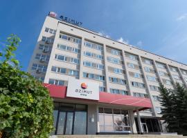 下诺夫哥罗德阿兹慕特酒店