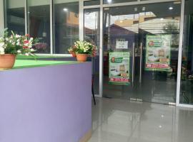 Meaco Royal Hotel-Batangas City, 八打雁
