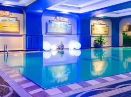 科尔伯特酒店 - Spa中心和赌场
