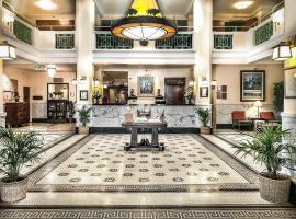 历史平原酒店
