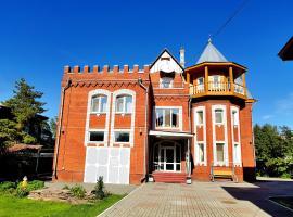 波斯特雅丽德沃尔旅馆, 托木斯克