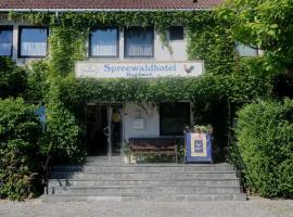 加尼拉德施斯普利瓦尔德酒店