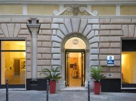 贝斯特韦斯特波尔托安蒂科酒店