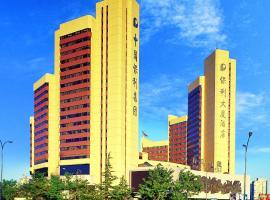 保利大厦酒店