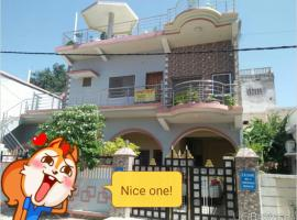 Amber home stay, Panna