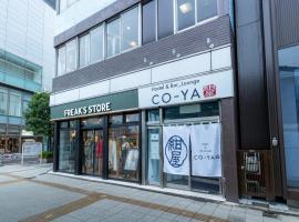 CO-YA<コウヤ> Hostel & Bar Lounge