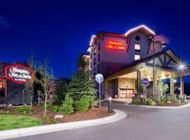 Hampton Inn & Suites Silverthorne, 西尔弗索恩