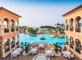 艾米拉多伊贝罗斯塔精选大酒店 - 仅限成人