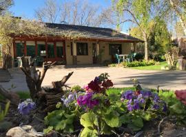 蜂鸟自然小屋住宿加早餐旅馆