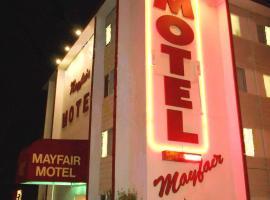 梅菲尔汽车旅馆
