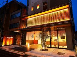 京都四条乌丸迷你酒店
