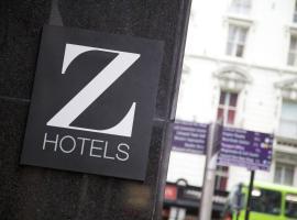 Z利物浦酒店
