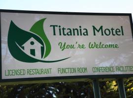 提塔尼亚汽车旅馆