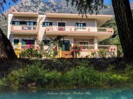 Acheron Springs-Markou Ilias, Gliki