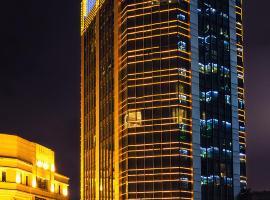 上海嘉豪淮海国际豪生酒店