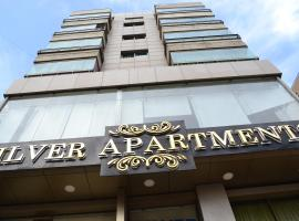 白银公寓酒店