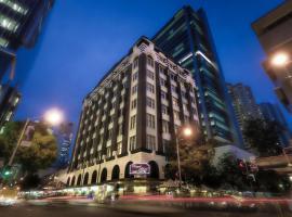 皇家阿尔伯特酒店 ,位于布里斯班的酒店