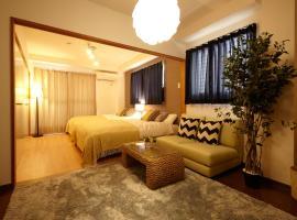 Shinsaibashi Apartment