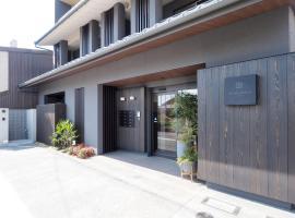 京都阿尔斯塔明溪净日式旅馆