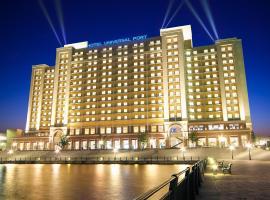 环球港酒店