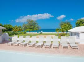 阿拉曼达海滩度假酒店