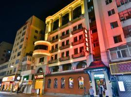 哈尔滨勃莱梅酒店中央大街店