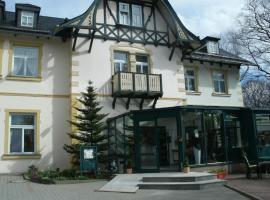 瓦德施罗森公园酒店
