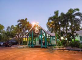 金伯利克鲁博青年旅馆