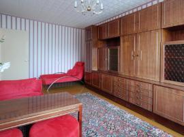 aninas apartment