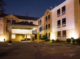 库里提巴机场美居酒店
