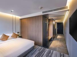 悦品酒店(荃湾)