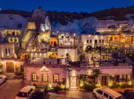 阿耳忒弥斯洞窟酒店