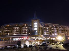 乐趣阿拉贡山酒店及Spa水疗