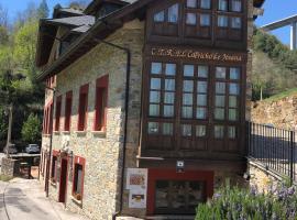 厄尔尼诺卡普里科德乔萨娜酒店