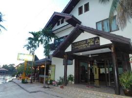 Sengahloune Villa