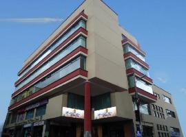 HOTEL FLOR DE LOS ANDES
