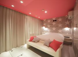 HOTEL SPARK (Adult Only)