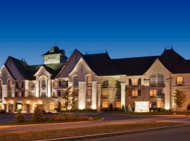 布罗蒙圣马丁套房酒店, Bromont