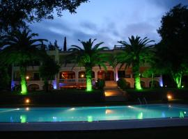 菲奥里酒店