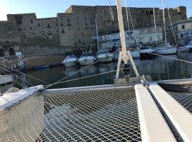 RESORT ON BOARD Castel dell'Ovo - Catamarano Miragua