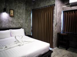 清迈那巴雅查酒店