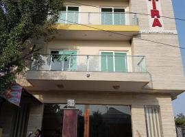 Hotel Mira International