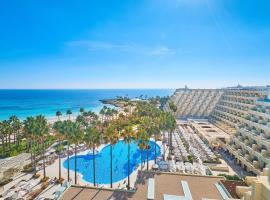 地中海时尚酒店 - 仅限成人入住
