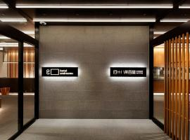 新大阪酒店
