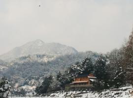 黄山山里·什帖私人酒店